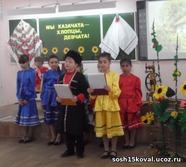 http://sosh15koval.ucoz.ru/kaz2.jpg